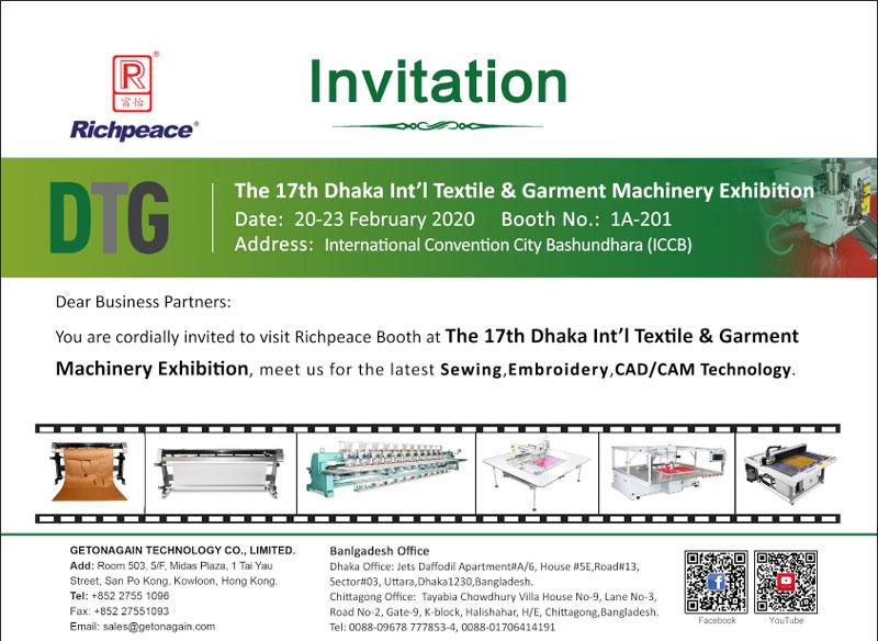 2020孟加拉DTG展会