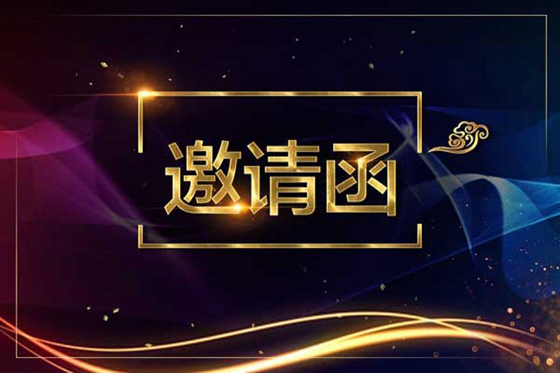 中国国际服装服饰博览会CHIC-春季