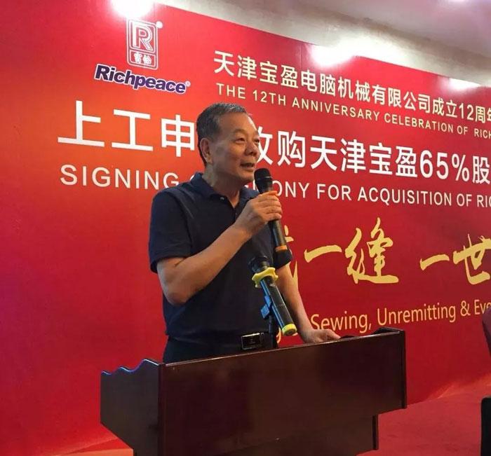 中国针织工业协会会长杨纪朝致辞
