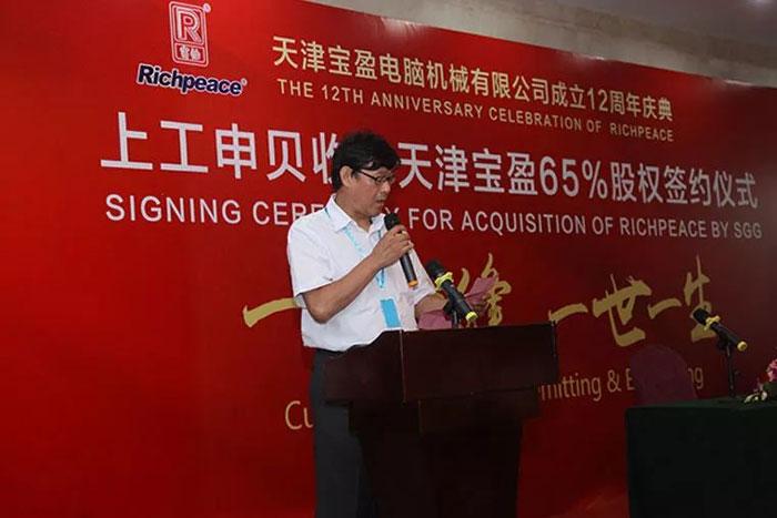 供应商上海荣勤木制品有限公司总经理何国荣致辞