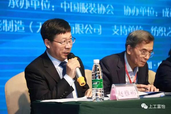 中国服装协会副秘书长赵雅彬主持开幕式.jpg