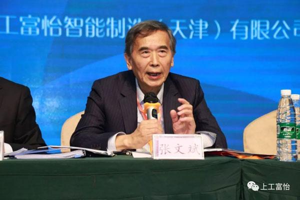 东华大学张文斌教授在大赛预备会上详细说明赛项规程.jpg