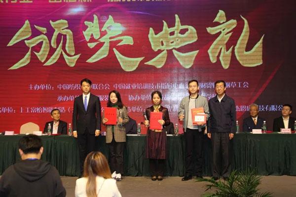 获得第4-6名的选手颁奖.jpg