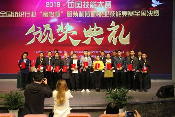 荣获本次全国决赛第7-18名的选手颁奖4.jpg