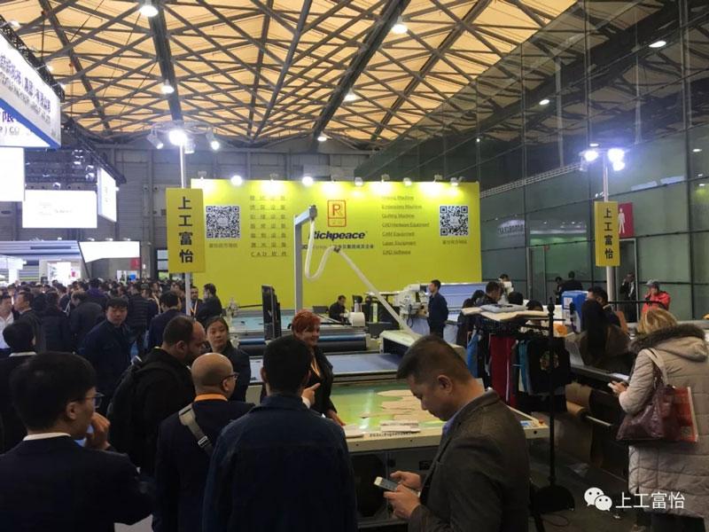 第十九届上海国际纺织工业展览会现场精彩瞬间1.jpg