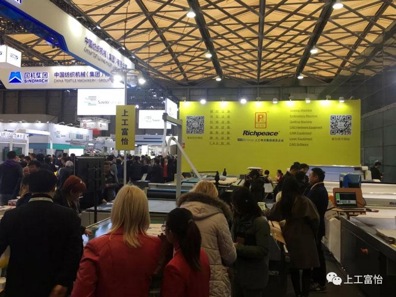 第十九届上海国际纺织工业展览会现场精彩瞬间2.jpg