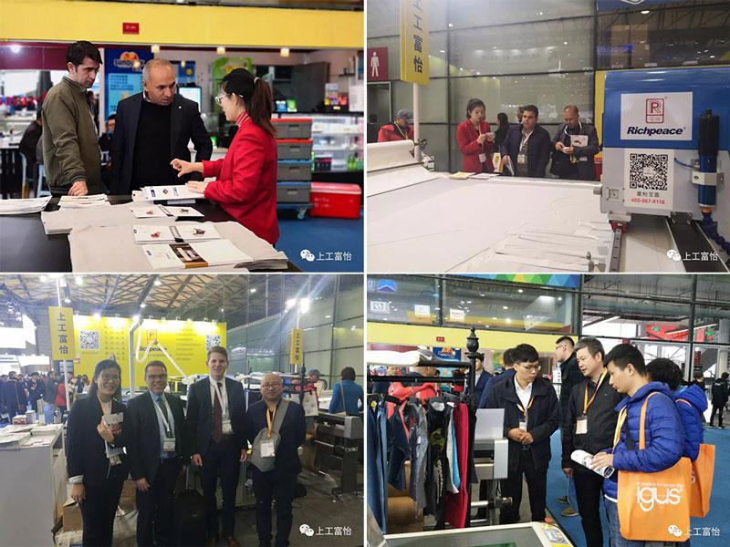 第十九届上海国际纺织工业展览会现场精彩瞬间3.jpg