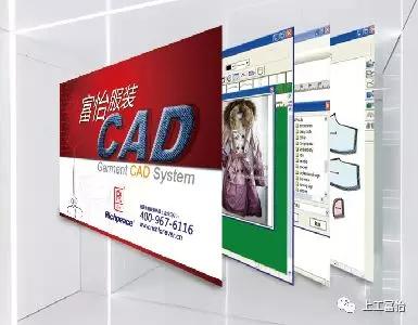 模板CAD软件