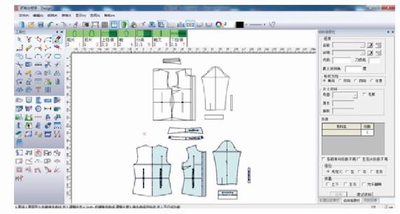 医用防护服装用设计打版一体化CAD软件