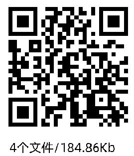 微信图片_20200208225718.png