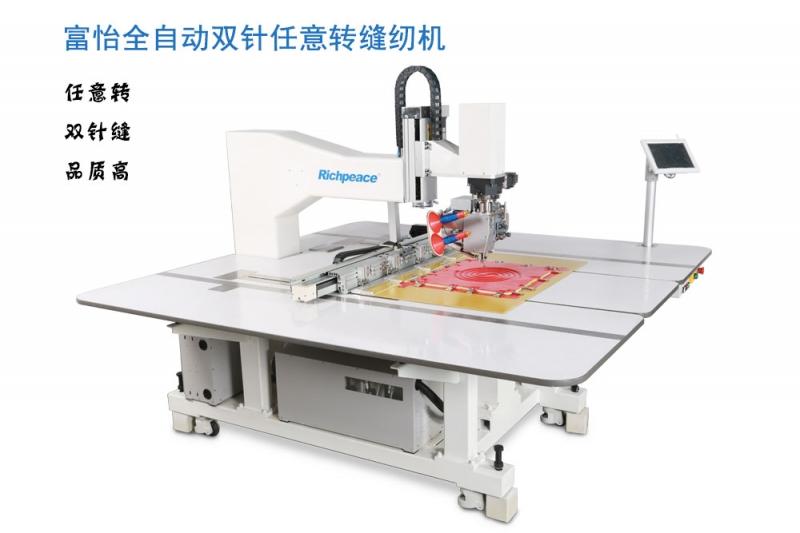 全自动双针任意转缝纫机