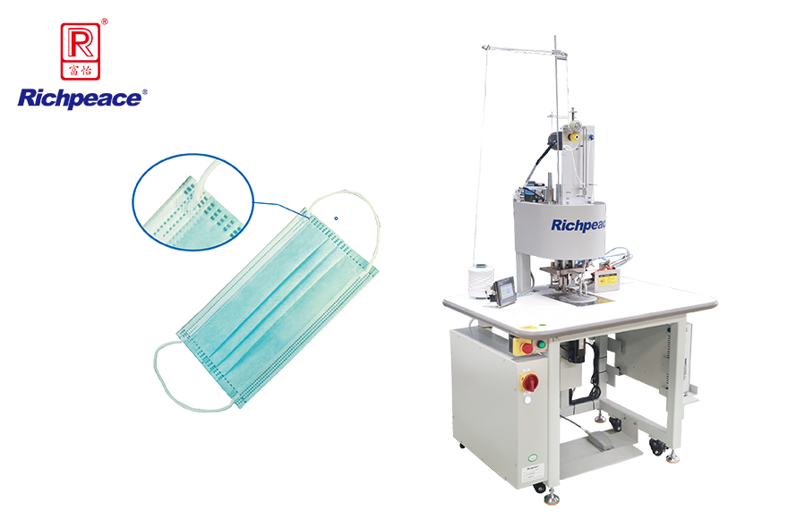 Richpeace Mask Semi-automatic Earloop Welding  Machine