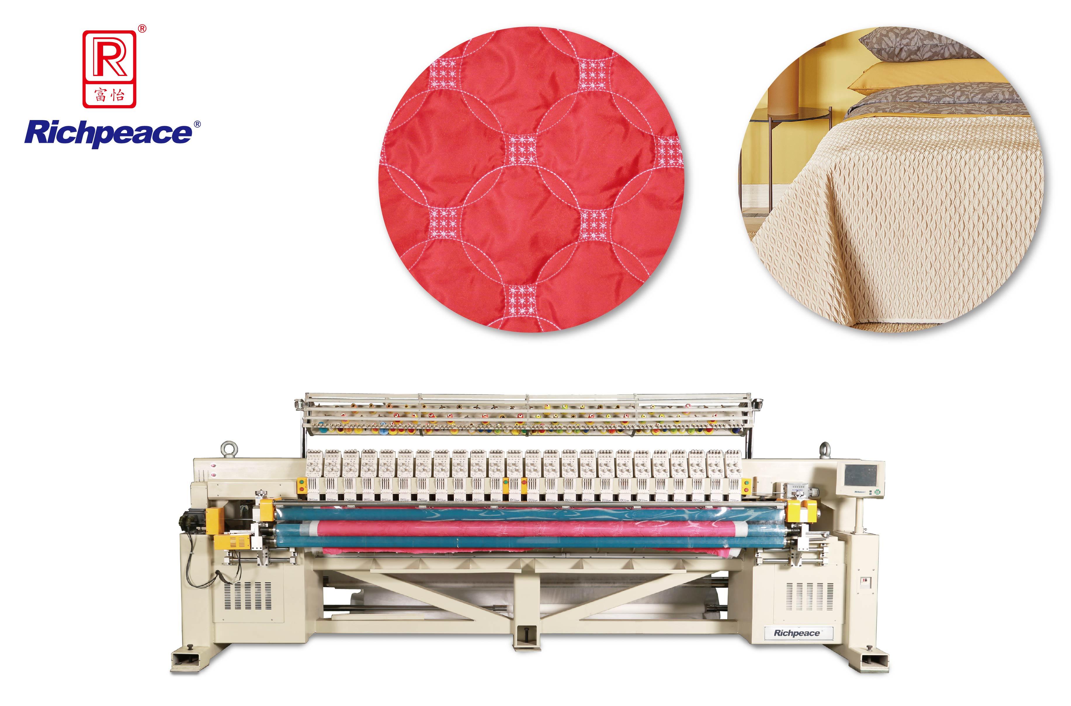 富怡多色单幅电脑绗绣机