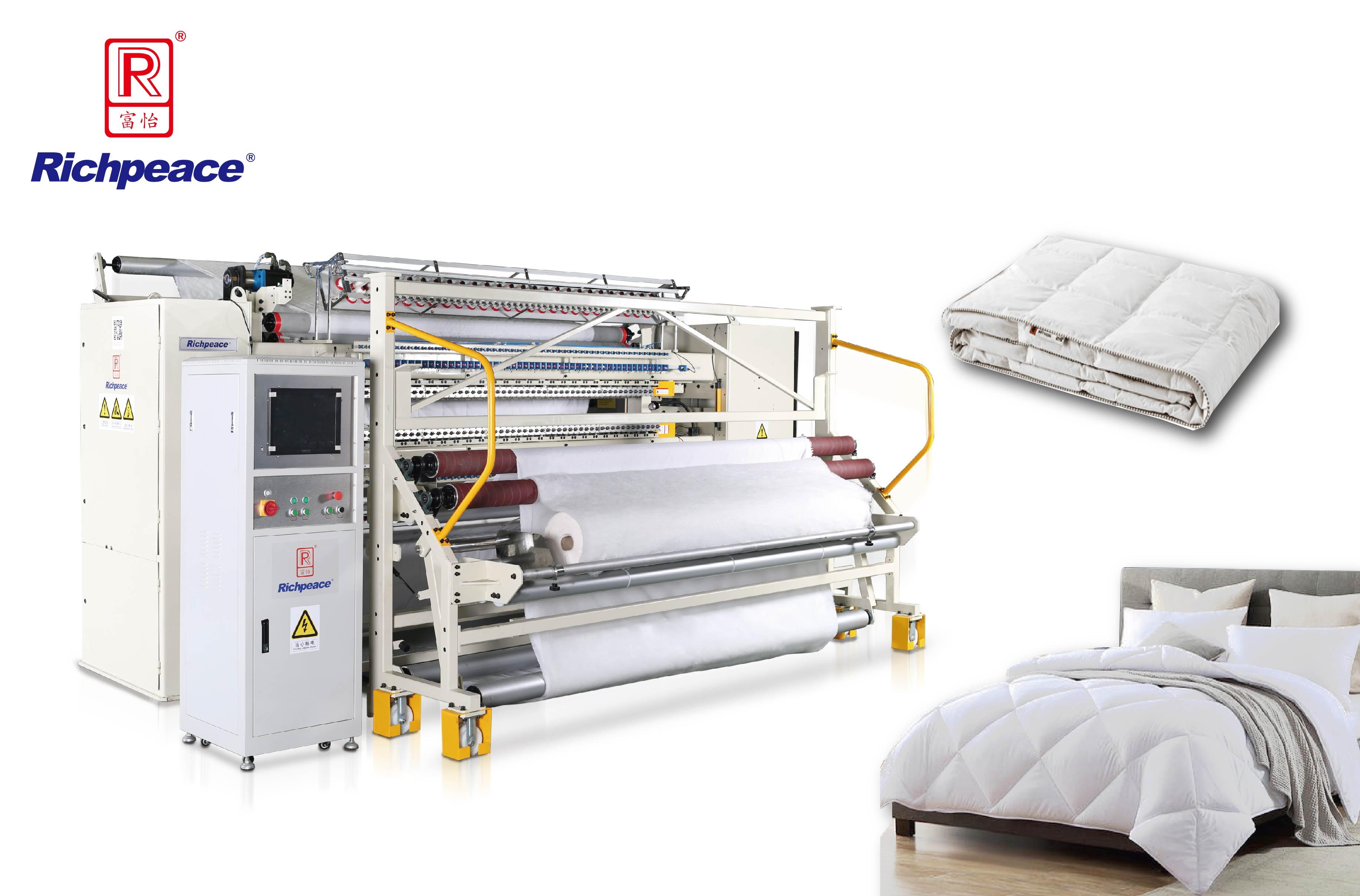 富怡L1500高速多针绗缝机