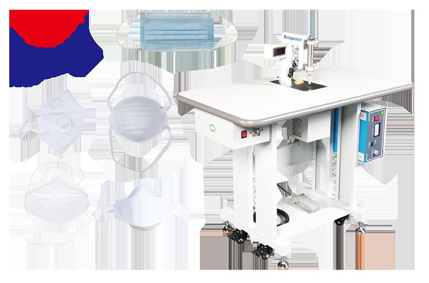 Richpeace Manual Earloop and Headband  Welding Machine