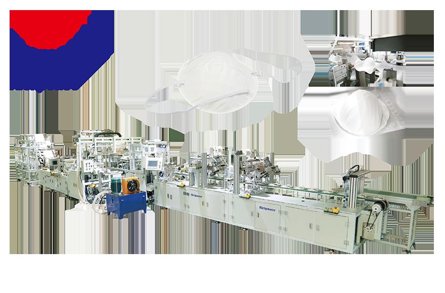 富怡全自动罩杯口罩生产线搭载预成型系统(钉头带)