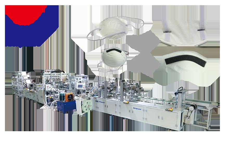 富怡全自动罩杯口罩生产线 (预成型 钉头带 自动上海绵条)