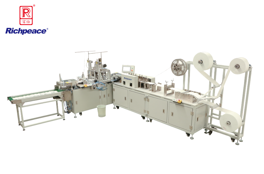 Richpeace Disposable Mask One-To-One High Speed Automatic Production Line