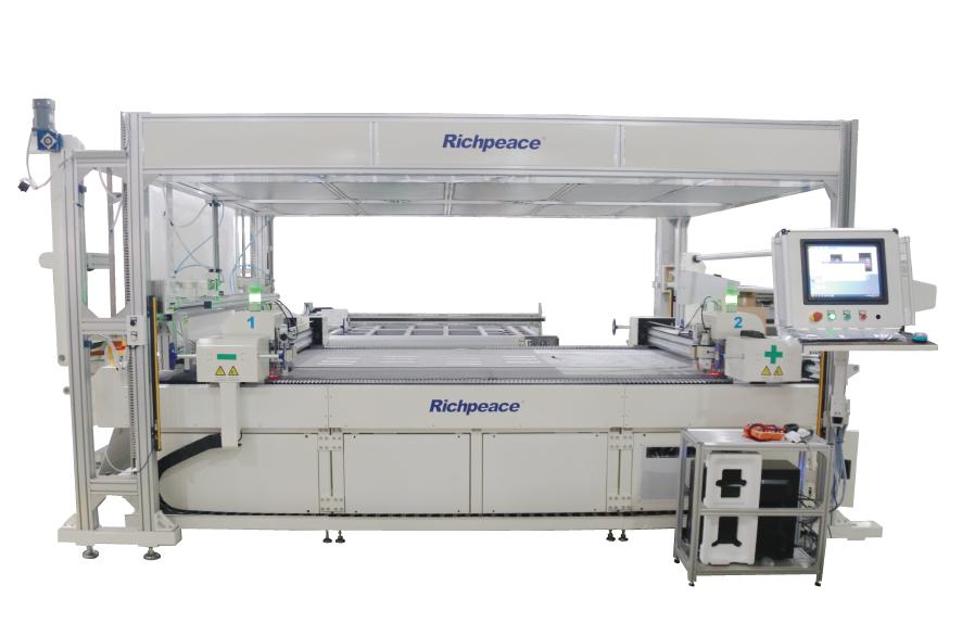 Richpeace Computerized Cutting Machine For Automotive
