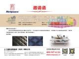 第21届深圳九州展(深圳国际智慧出行、汽车改装及汽车服务生态博览会)