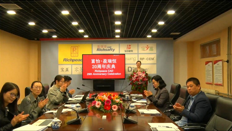 meeting_1401